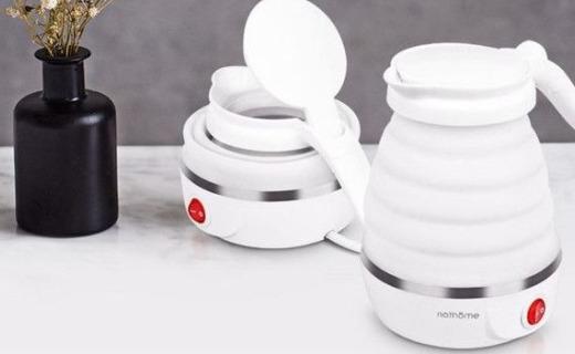 北歐歐慕折疊電熱水壺:可折疊設計方便實用,健康硅膠材質