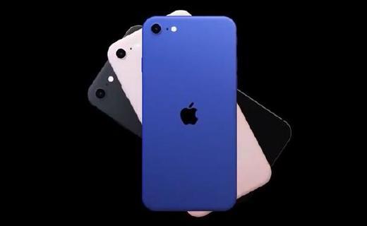 iPhone SE2跳票,苹果将发布5.5英寸iPhone 9 Plus,2999元起