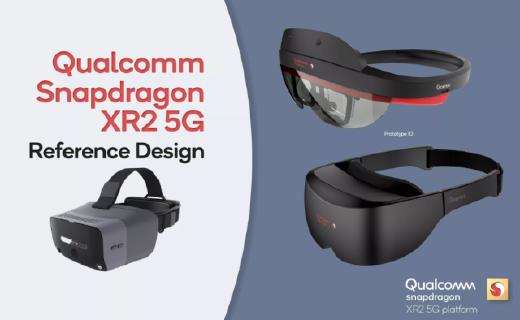 高通XR Viewers相關產品或于年底正式發布,支持5G及手機連接