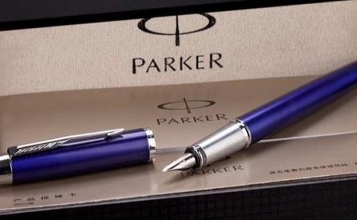 派克F尖蓝杆银夹钢笔:精细笔尖书写流畅顺滑,笔身线条精美硬朗