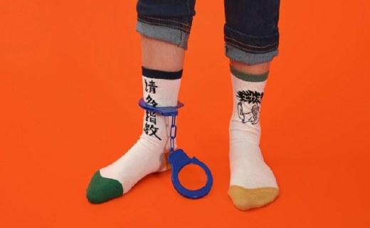 塔卡沙功夫系列襪子:圖案奇葩有趣,布料柔軟吸汗