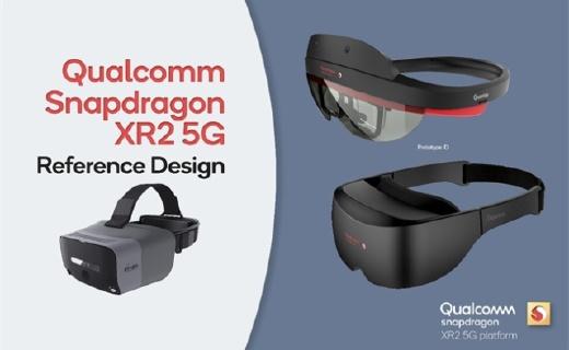 高通發布驍龍 XR2 5G參考設計,相關終端設備今年底可落地