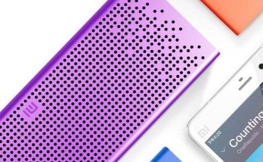 小米无线蓝牙音箱:能装进口袋的小音箱,多色可选