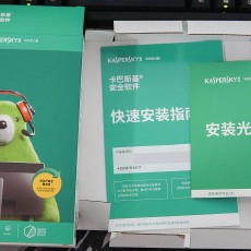 用电脑的人越来越少 我却买了正版的卡?#36864;?#22522;安全软件