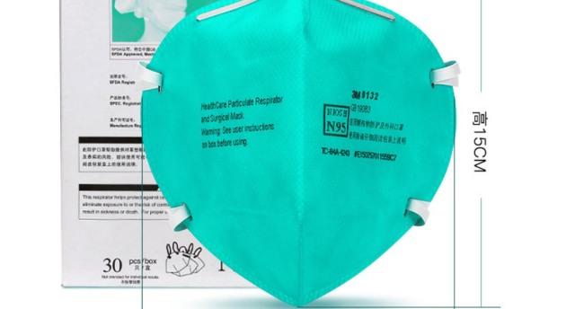 預防新型冠狀病毒!戴口罩,有用!我們整理了份最全口罩選購指南