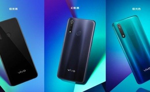 「新东西」vivo Z5x 线上发布:首款打孔屏+5000mAh电池,千元机新杀手?