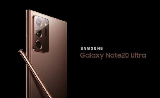 三星官網意外曝光Galaxy Note20 Ultra,全新古銅配色盡顯質感