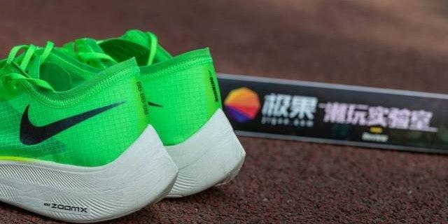 """""""肢解""""Nike最強跑鞋!穿起來有多爽?票圈跑渣都饞哭了……"""
