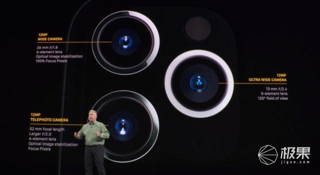 終于送快充頭了!iPhone11Pro/Max兩款新品發布,A13再次吊打一切