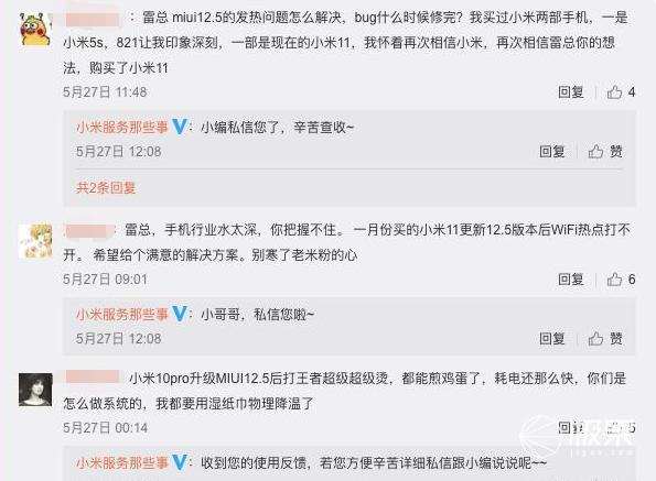 「小米12」新旗舰曝光!配2亿像素相机性能飙升,这价格绝对震撼...