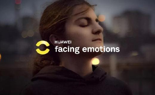 华为推 FaceEmotions 应用:可利用AI识别交?#21018;?#38754;部情绪