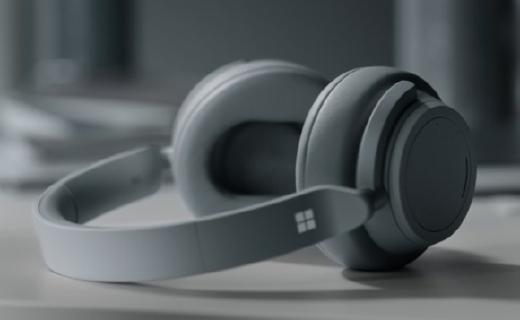對標蘋果AirPods!微軟將發布新Surface藍牙耳機,支持指紋解鎖