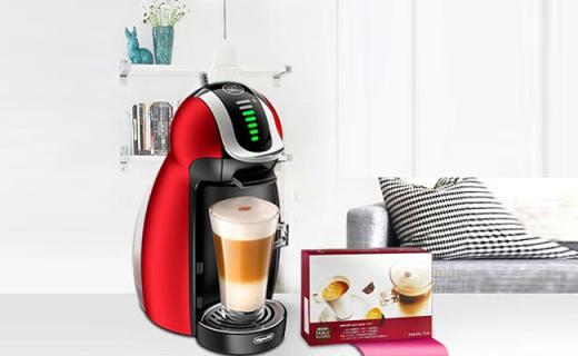 DeLonghi胶囊咖啡机:瞬间加热不用等,轻松享受花式咖啡