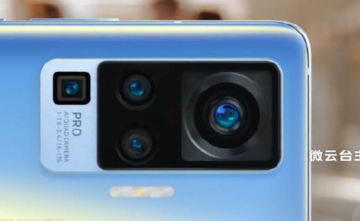 三星1/1.3英寸超大底傳感器GN1曝光!vivo X50 Pro或將首發