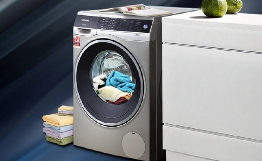 西门子滚筒洗衣机:倾斜面板舒适便捷,四种特殊清洗工艺