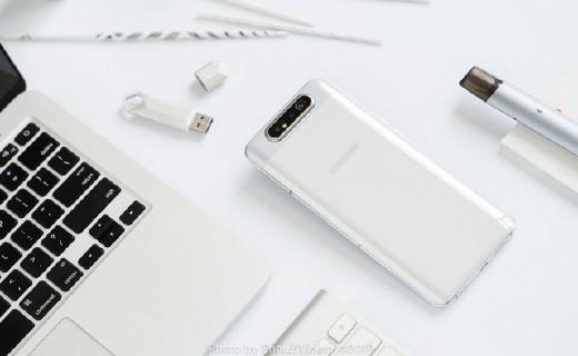 了解完這些點,再決定買不買:三星Galaxy A80