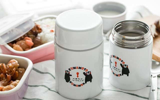 熊本熊 700ML不銹鋼燜燒罐