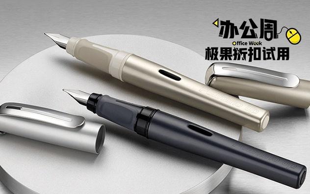 【办公周】百利金商务钢笔礼盒