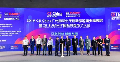 探索行業想象邊界,2019 國際消費電子大會盛大開幕