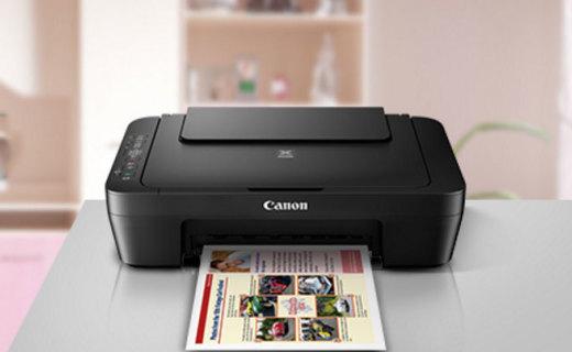佳能MG3080打印機:打印復印掃描三合一,無線連接打印便捷