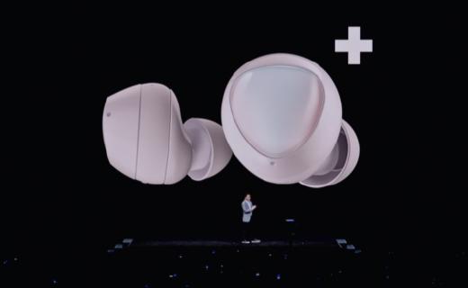 三星发布Galaxy Buds+真无线耳机:续航提升,支持iOS