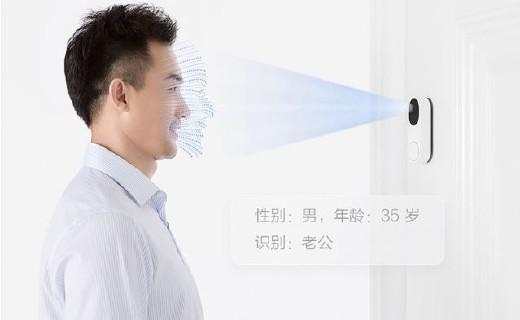 AI檢測人臉,APP聯動查看方便!這款智能門鈴極具性價比!