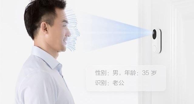 AI检测人脸,APP联动查看方便!这款智能门铃极具性价比!