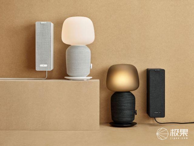 """宜家Sonos合作音箱:没有""""语音助手"""",但设计很""""IKEA"""""""