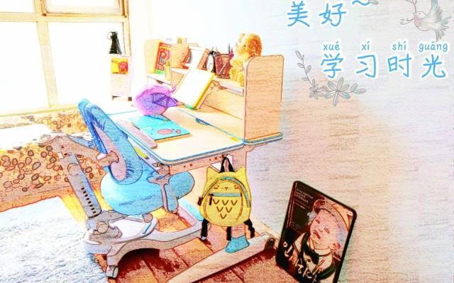 給孩子一個美好的學習時光 | 黑白調兒童桌椅開箱體驗