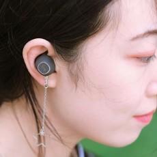 嫌棄Airpods低音差?|AUKEY真無線藍牙耳機評測