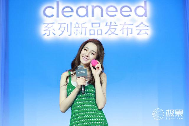 cleaneedcleaneed马卡龙洁面仪硅胶声波电动毛孔清洁洁面仪蔓越莓