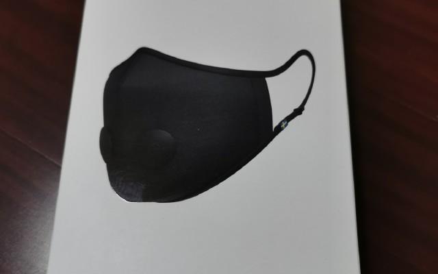 Airinum睿铂2.0 双呼吸阀不完美生活口罩