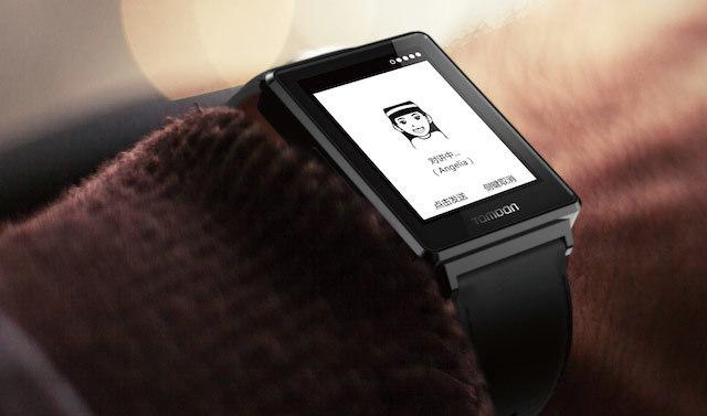 土曼2代智能手表免費試用