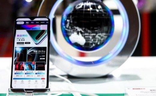 「新东西」联想Z6青春版发布:首款采用北?#21857;?#21495;系统定位手机