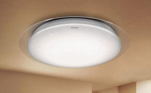 松下HHLAZ2009吸顶灯:多档调光调色,进口LED芯片10年寿命