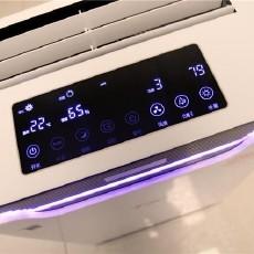 720加湿净化器:能手机控制加湿的智能空气净化器