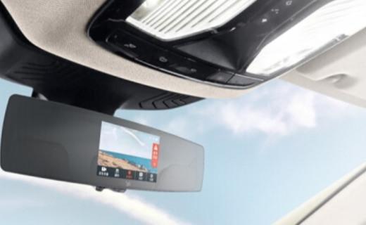 小蚁行车记录仪:120°广角超清摄录,自动备份功能