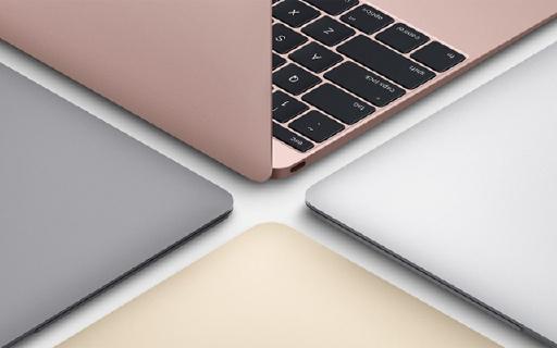 全新玫瑰金Macbook,逼格分分钟涨十倍