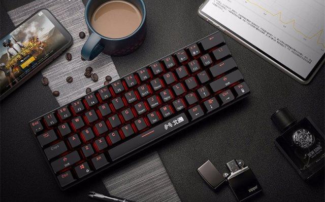 北通K1手游键盘