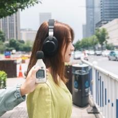 「體驗」高級感爆棚,這款耳機帶你遠離各種噪音,想聽就聽!