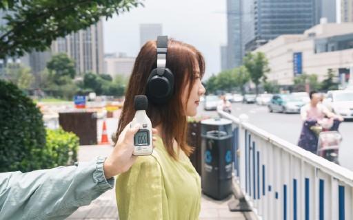 「万博体育max下载」高级感爆棚,这款耳机带你远离各种噪音,想听就听!