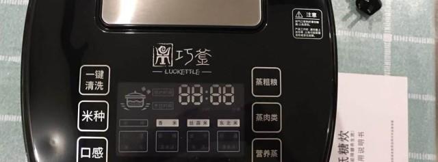 极果网巧釜脱糖电饭煲manbetx万博体育平台报告