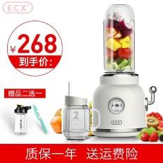 ECX  ECX榨汁机碰碰机家用复古小型全自动果蔬榨汁杯