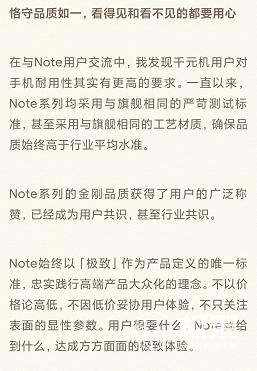 """年底最香""""超大杯""""来袭!卢伟冰官宣RedmiNote9系列即将发布"""