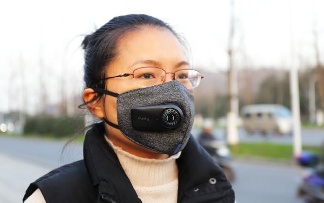 霧霾天氣必備個人防護用品——Purely布梨新風口罩輕體驗