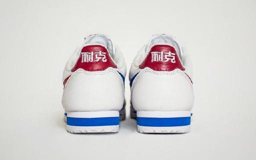 耐克推出新款阿甘跑鞋,款式复古,汉字logo