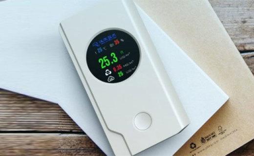 ?#21644;鮊2雾霾检测仪:PM2.5甲醛都能测,仅150g携带方便