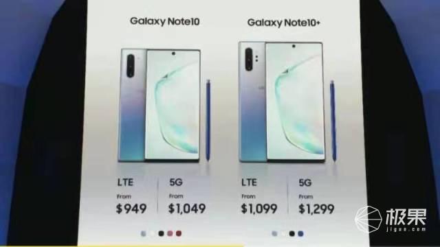 「新東西」5G雙旗艦!三星GalaxyNote10系列正式發布