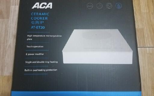 ACA AT-ET20 家用電陶爐開箱