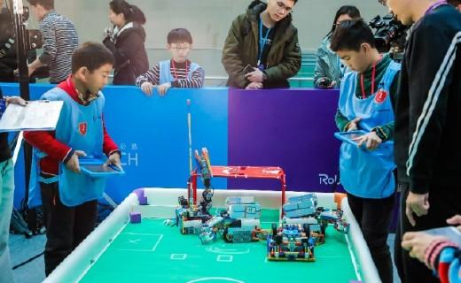 屬于中小學生的比賽!2019 Robo Genius總決賽在中國科學技術館圓滿落幕